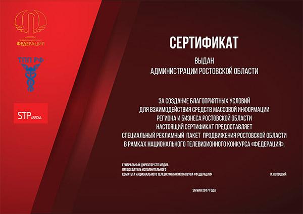 диплом_печать